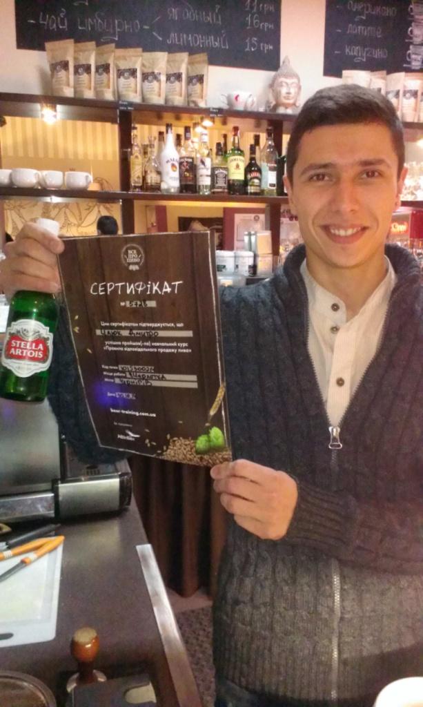 «САН ИнБев Украина» обучила ответственной продаже алкоголя более 20 000 продавцов в Украине