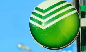 Сбербанк выпустил свой первый консолидированный Отчет о корпоративной социальной ответственности