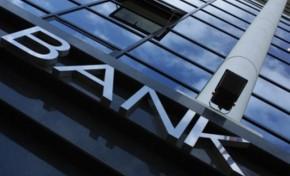 Репутационные риски в системе риск-менеджмента коммерческого банка