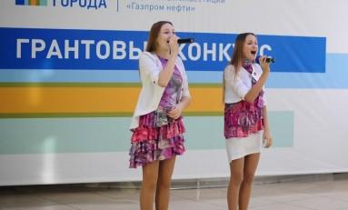 Стартует ежегодный грантовый конкурс компании «Газпром нефть»