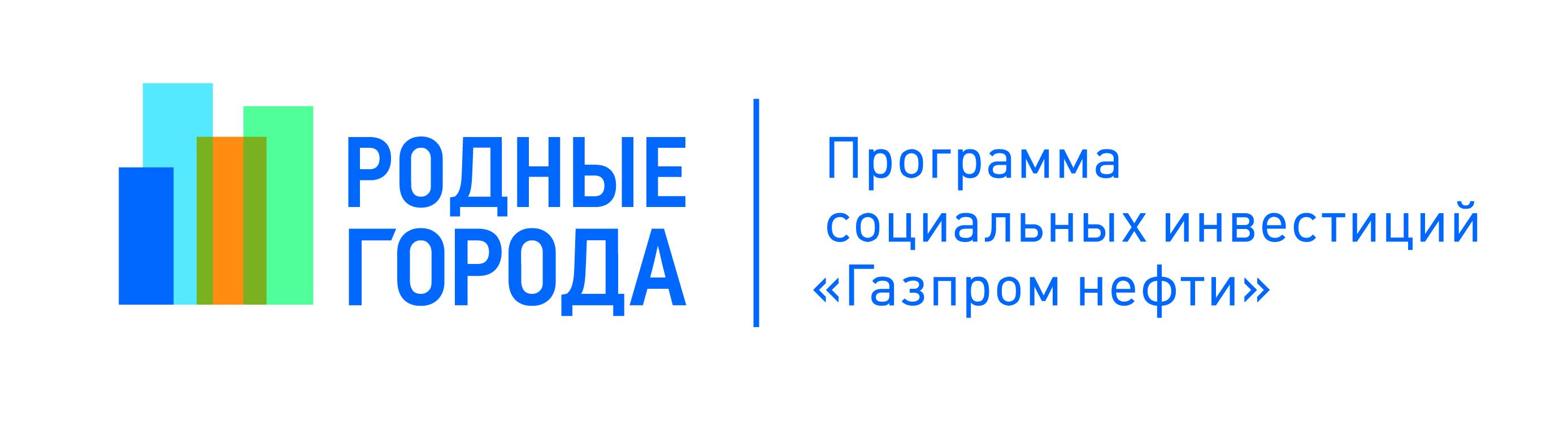 RG_logo_desc