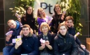 Platinum Bank проводят финансовые встречи для  подростков