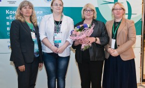 Конференция «Благотворительность в провинциальной России: вызовы и решения»