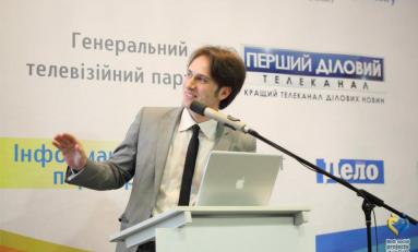 """КСО в Украине: Циничный утилитаризм или аристотелевское """"общее благо""""?"""
