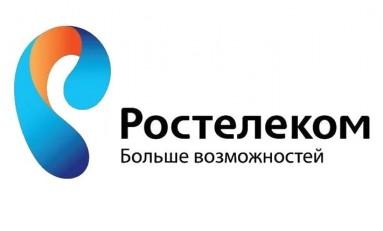 «Ростелеком» получил свидетельство РСПП об общественном заверении корпоративного Социального отчета
