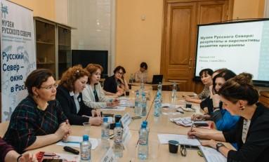 «Северсталь» провела перезагрузку грантового конкурса «Музеи Русского Севера»