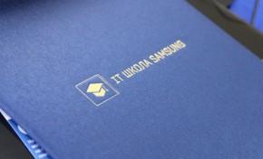 «IT ШКОЛА SAMSUNG» объявляет победителей всероссийского конкурса по разработке мобильных приложений