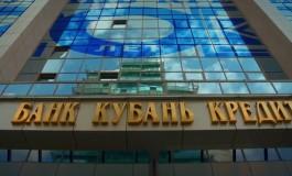 """Банк """"Кубань Кредит"""" открывает пенсионерам мир компьютерных знаний"""