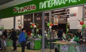 Проект по технологии foodbanking стартует в Перми