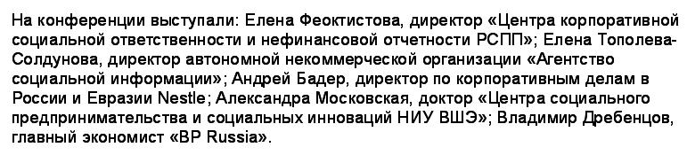 Видеолекции КСО
