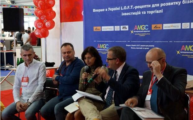 Впервые в Украине loft – рецепты для развития бизнеса, инвестиции и торговли