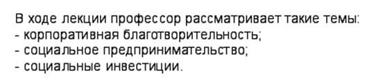 Видеолекции о КСО