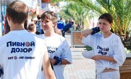 Сarlsberg Kazakhstan провел социальную акцию «Рули по-трезвому!» на музыкальном фестивале «Нашествие»