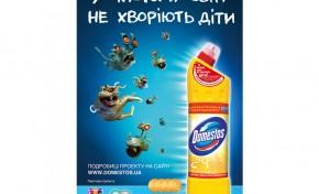 В чистом мире не болеют дети! Проект Unilever Украина