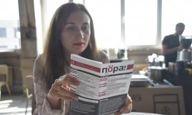 При поддержке «Газпром нефти» в Омске прошел фестиваль «ПОРА-2015»: грандиозный проект, создающий социально активный город в центре Сибири