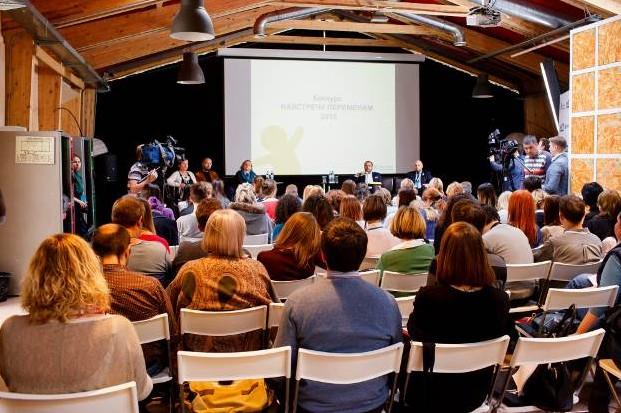 1 октября в Москве стартовал Всероссийский конкурс социальных предпринимателей «Навстречу переменам 2015»