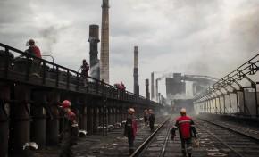 КСО в нестабильное время – роль ответственного бизнеса, проект группы Метинвест