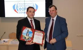 Годовой отчет ОАО «ВРК-3» вошел в число призеров XII Открытого конкурса годовых отчетов акционерных обществ.