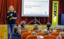 Социальный проект «Чытаем па-беларуску з velcom» с участием известных белорусских писателей начался в белорусских школах