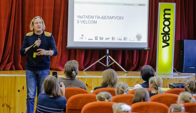 Социальный проект «Чытаем па-беларуску з velcom»