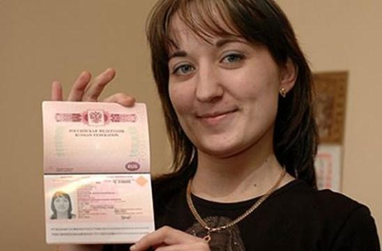 Оформление заграничного паспорта старого образца