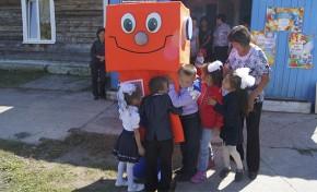 Оранжевое настроение в День знаний