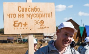 """Экологическая акция En+ """"360 минут ради Байкала"""" собрала более 5 тысяч волонтеров"""