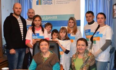 Сотрудники тюменского офиса НТЦ «Газпром нефти» продолжают реализацию проекта «Объединяя добро»
