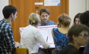 В Омске подведены итоги работы проектной лаборатории «Город своими руками»