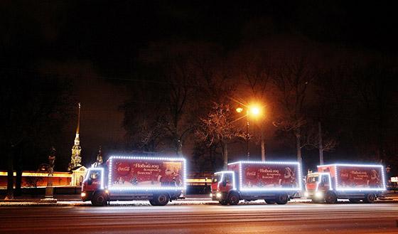 Рождественский караван
