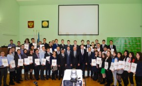 Образовательная программа для талантливой молодежи компании Башнефть