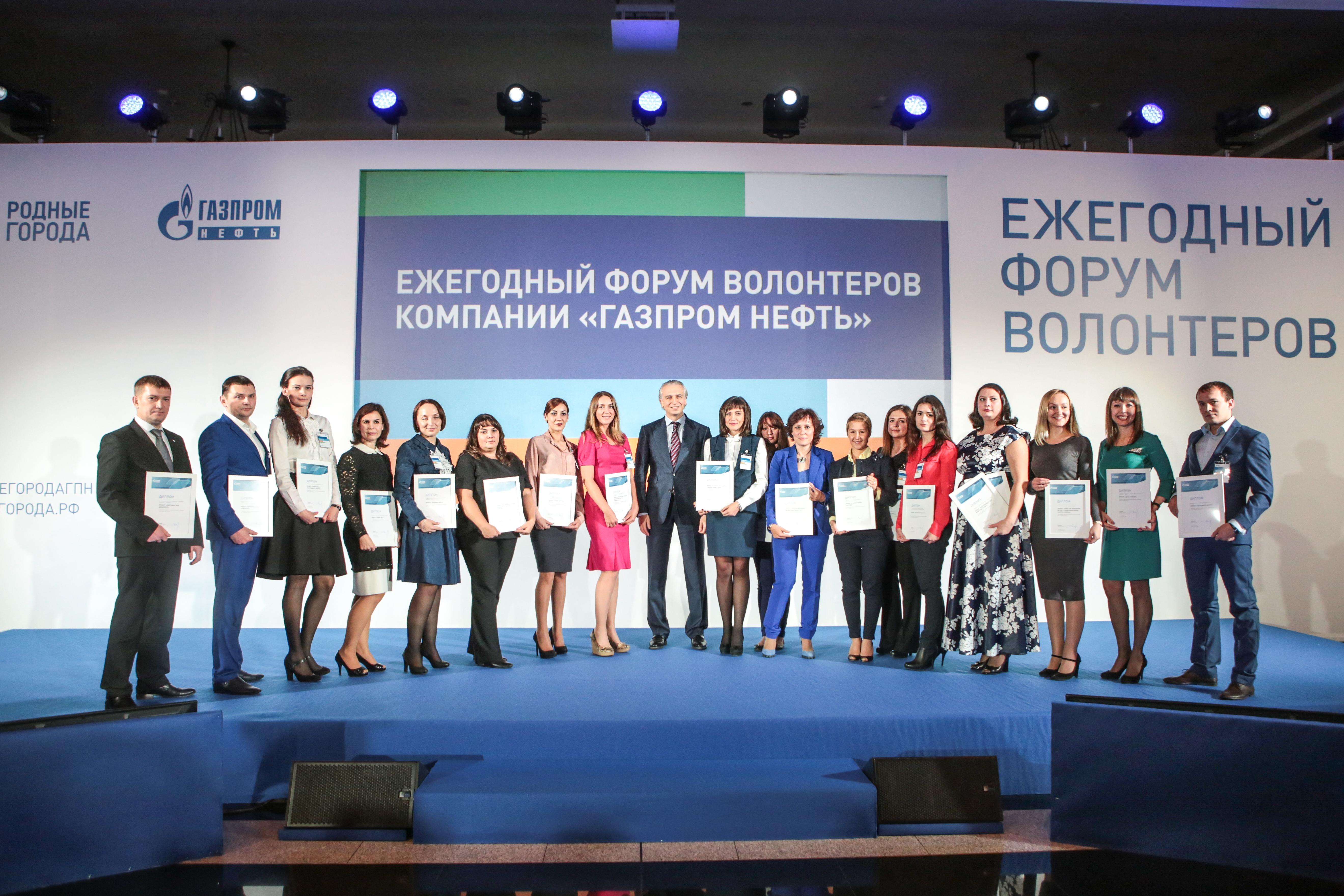 В Санкт-Петербурге состоялся ежегодный форум волонтеров «Газпром нефти»