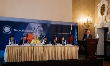 Общее собрание участников российской сети ГД ООН
