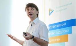 Умножая таланты одаренной молодежи: образовательные проекты «Газпром нефти» - новый подход
