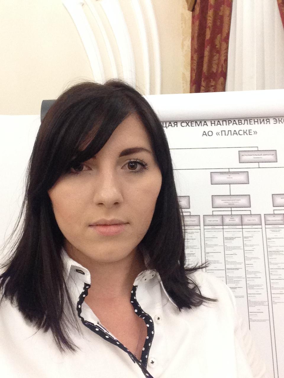 Инесса Олеговна Платонова