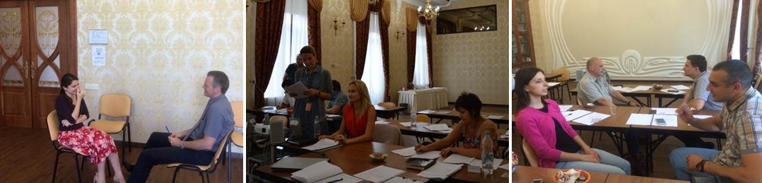 Профессиональная подготовка Персонала Организации