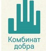 """Клуб волонтеров """"Включайся!"""" начал работать в Норильске сегодня"""