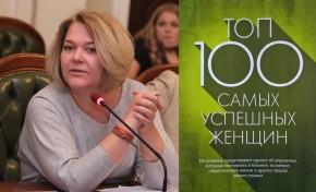 Генеральный директор компании Метинвест-Шиппинг Ирина Лямцева вошла в ТОП-100 самых успешных женщин в Украине
