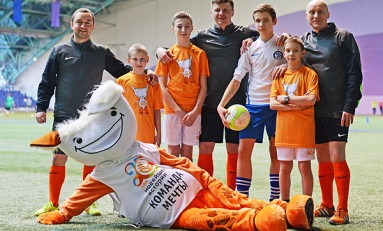 Социальный проект Белагропромбанка «Команда мечты»: #станьдругом для детей-сирот