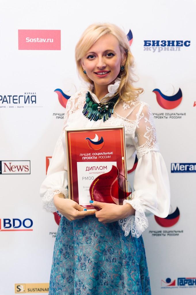 Виктория Нехаенко, управляющий директор РМОО «МЦФО»