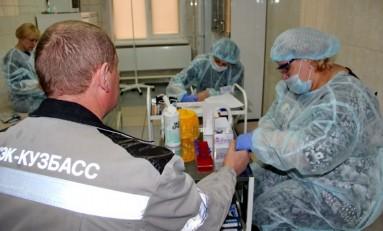 СУЭК первой в россии присоединилась  к акции Международной организации труда по тестированию на вич на рабочих местах
