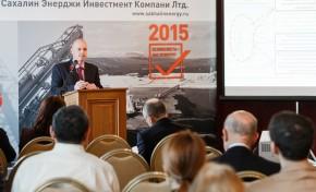 Компания «Сахалин Энерджи» провела презентацию отчета об устойчивом развитии за 2015 год.