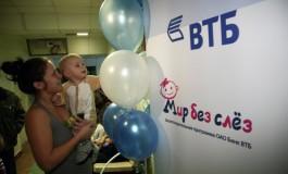 Корпоративная благотворительная программа банка ВТБ  «Мир без слез» продолжается в Детской городской клинической больнице № 9 им. Г.Н. Сперанского
