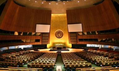 Беларусь и ЕЭК ООН продолжат совместную работу по развитию ГЧП