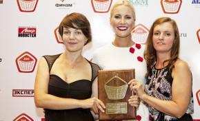 АНОНС: Премия «Права потребителей и качество обслуживания»
