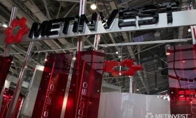 Метинвест – лучший в рейтинге управления корпоративной репутацией среди металлургических предприятий по версии газеты «Бизнес»