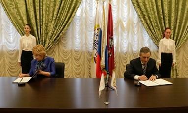 Фонд «Наше будущее» подписал соглашение о сотрудничестве  с РЭУ им Г.В. Плеханова