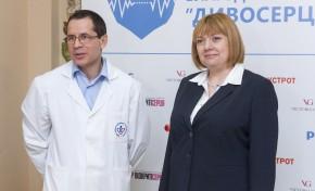 «Дивосерце», проект компании Philips Украина