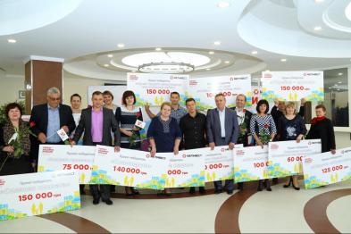 Ингулецкий ГОК Группы Метинвест объявил победителей лучших социальных проектов «Город – нашими руками»