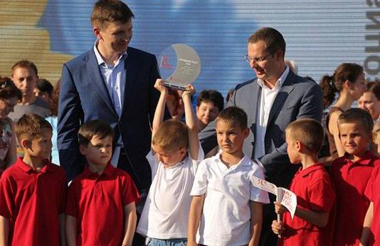 """МК """"Запорожсталь"""" подвел итоги конкурса """"Мы - это город"""""""